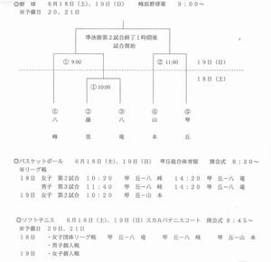Img6021251480001