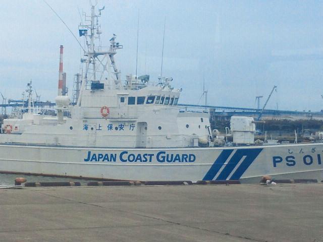 秋田海上保安部到着