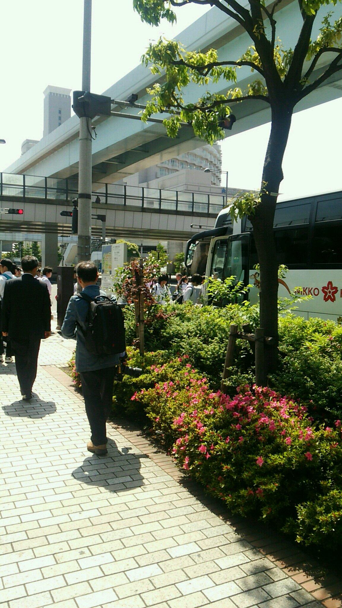 羽田空港に向けて出発