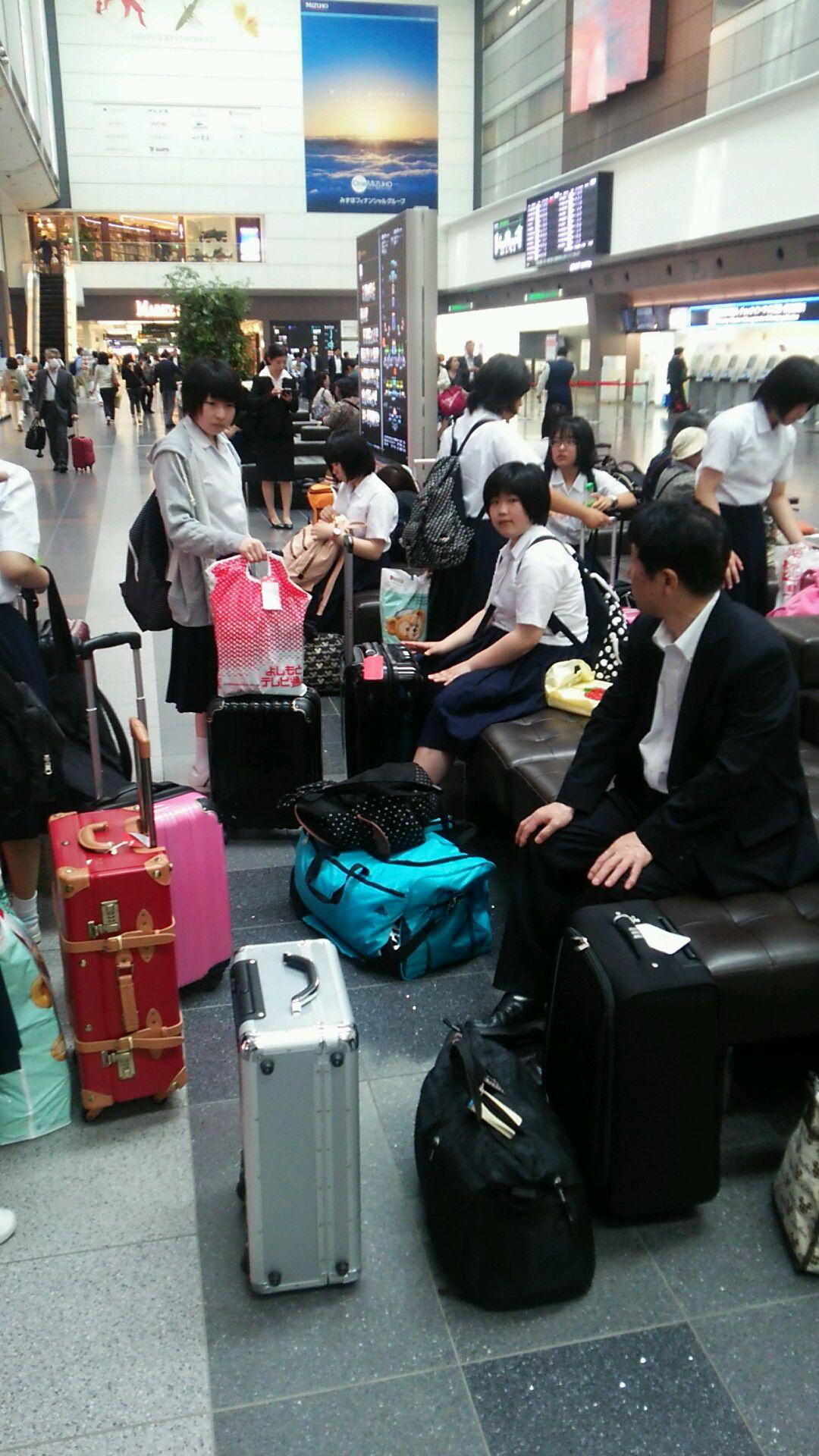 羽田空港に入りました