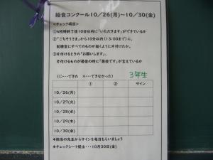 P1300567